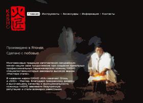 kasho.com.ua
