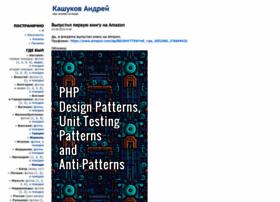 kashukov.com