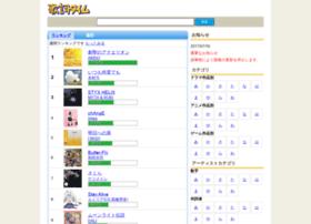 kasi-time.com