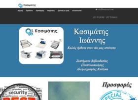 kasimatis.net