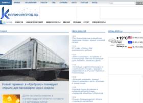 kaskad.kgd.ru