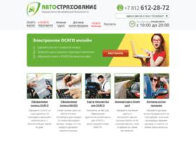 kasko-kupit-v-spb.ru