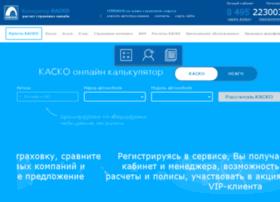 kasko.itbroker.ru