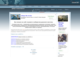 kasok.net