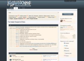 kasparovchess.crestbook.com