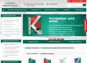 kaspersky-shop.ru