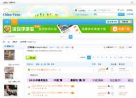 kaspersky.china-virus.com