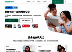 kaspersky.com.cn