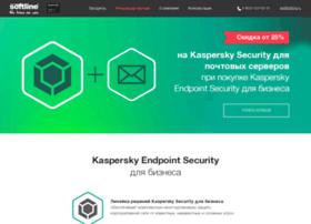 kaspersky.softline.ru