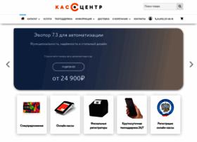 kasscenter.ru