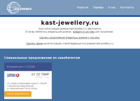 kast-jewellery.ru