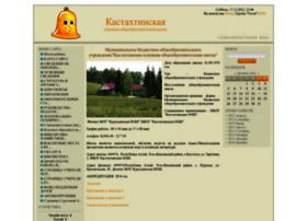 kastaxta.ucoz.ru
