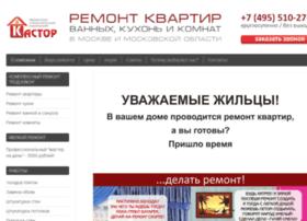 kastor-m.ru