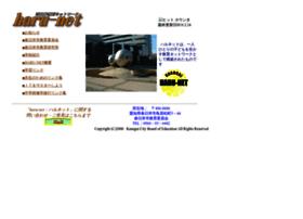 kasugai.ed.jp