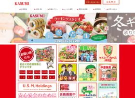 kasumi.co.jp