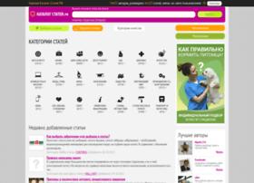 kata-log.ru