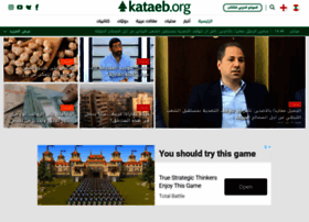 kataeb.org
