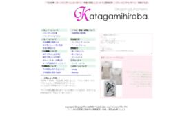 katagamihiroba.com