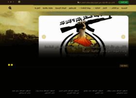 kataibhizbollah.com