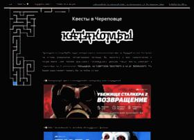 katakombs.ru