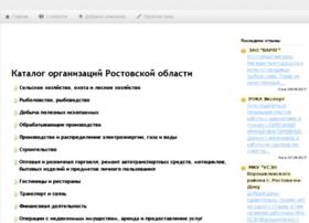 katalog-61.ru