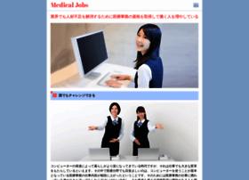 katalog-oriflejm.com