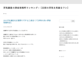 katalog-qlweb.net