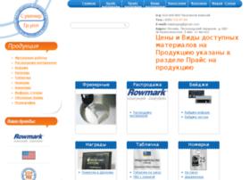 katalog-sg.ru