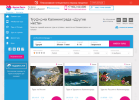 katalogfirm.org