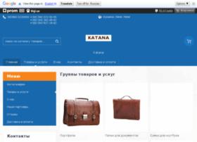 katan.com.ua