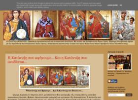katanixis.blogspot.gr