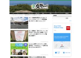 katano-times.com