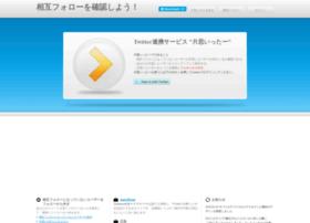 kataomoi.net