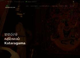 kataragama.org