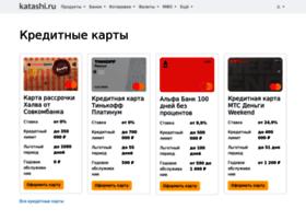 katashi.ru