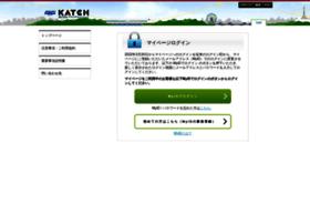 katchmypage.jp