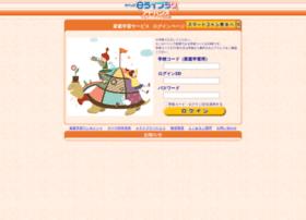 katei.kodomo.ne.jp