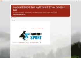katerinisport.blogspot.com
