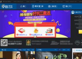 kateuptonweb.com