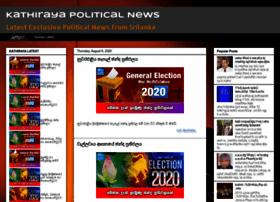 kathiraya.gossip-lankanews.com