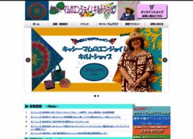 kathy-quiltshop.com