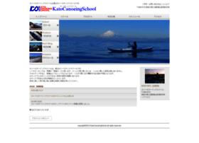 katocanoe.com