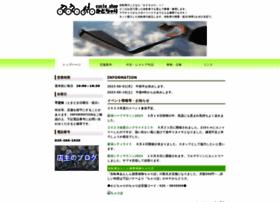 katochari.michikusa.jp