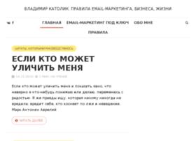 katolik.com.ua