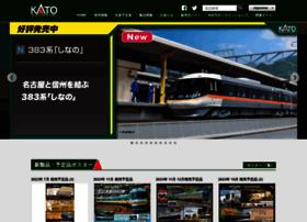 katomodels.com