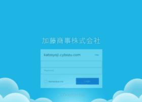 katosyoji.cybozu.com