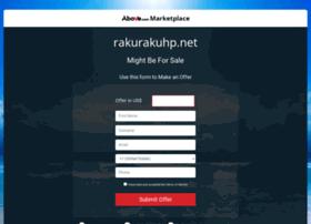 katoukura.rakurakuhp.net
