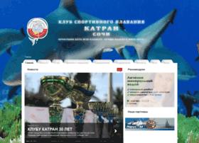 katransochi.ru