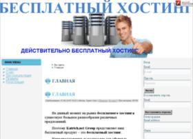 katrich.net