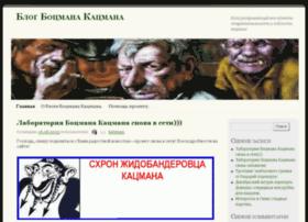 katsman.moyblog.net